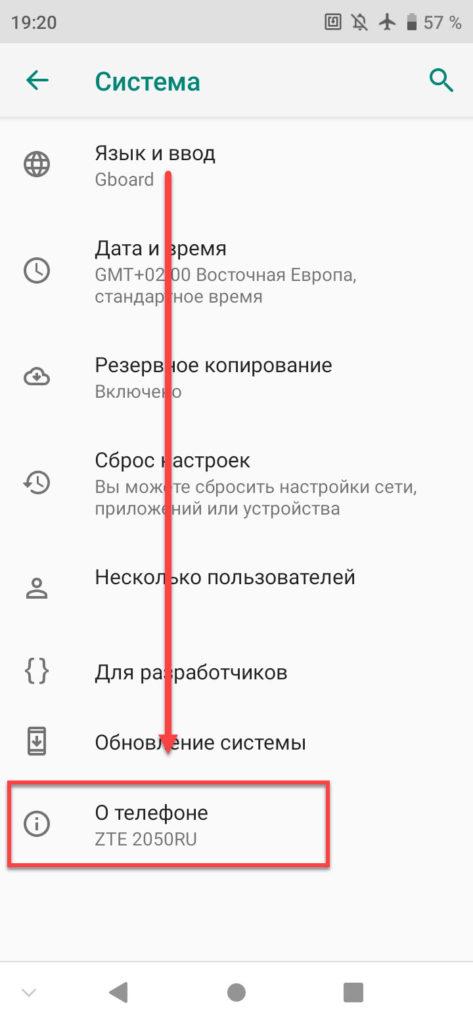 Подключение Андроида к телевизору через Mirrorlink - О телефоне