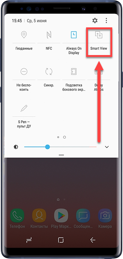Подключение Андроида к телевизору через Screen Mirroring - Smart View