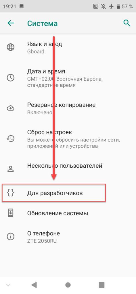 Подключение Андроида к телевизору через Mirrorlink - Для разработчиков
