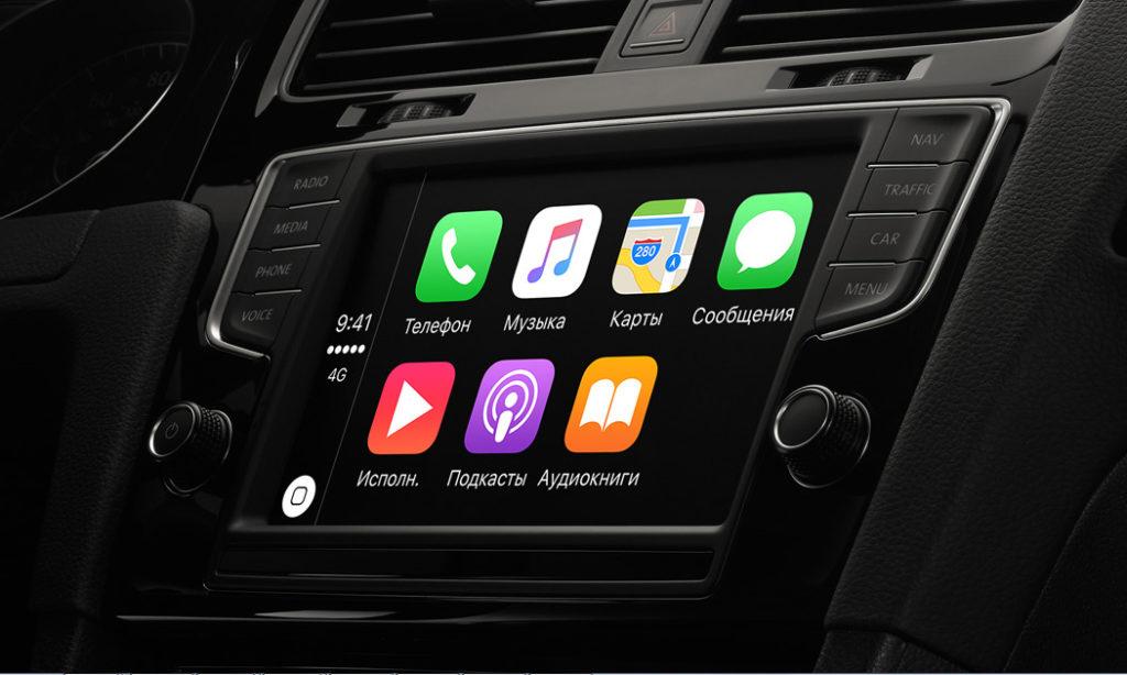 Подключение Андроида к телевизору через Mirrorlink - Запуск приложения