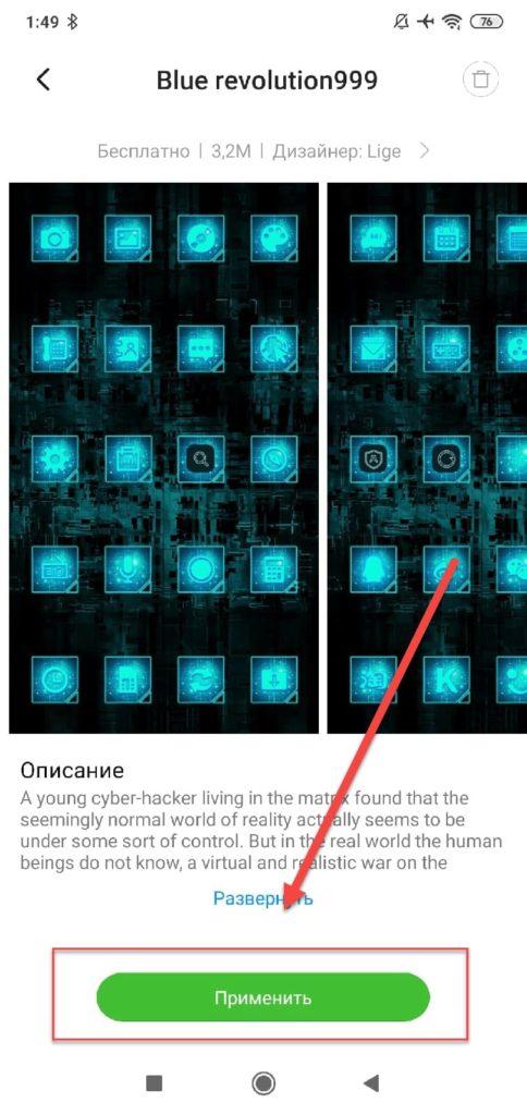Xiaomi выбрали значки