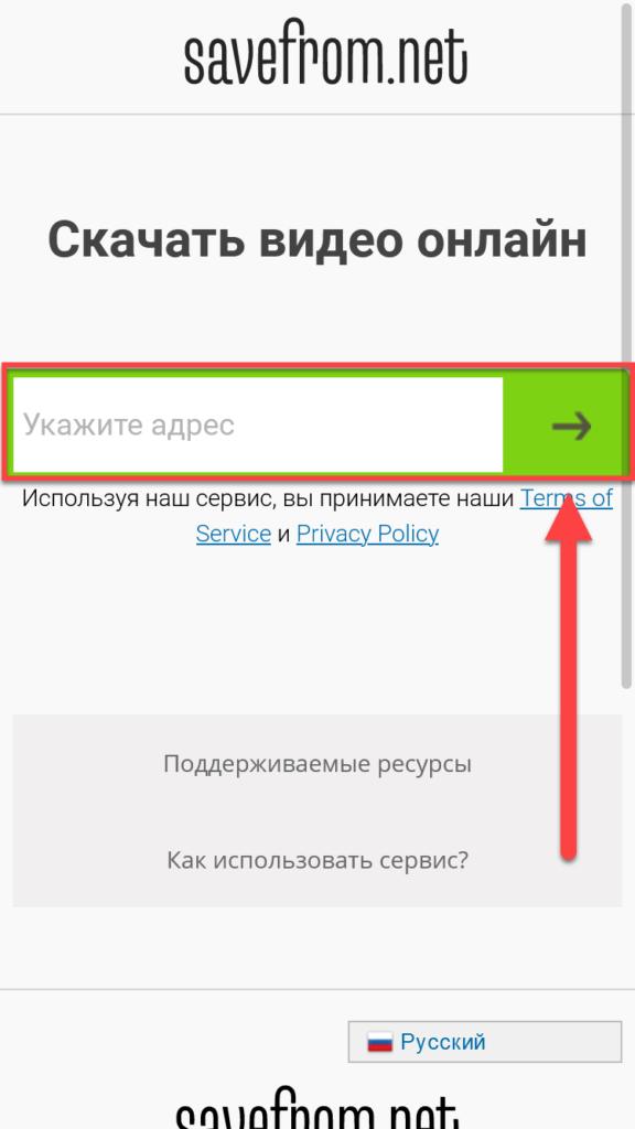 Скачать видео с Яндекс.Эфира на Андроид