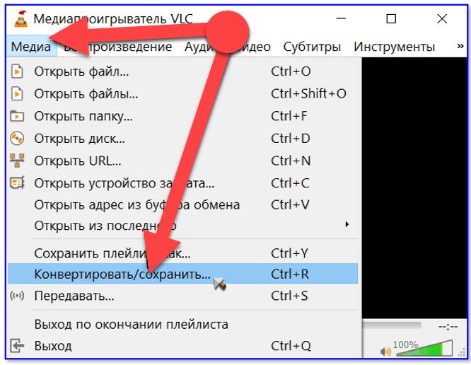Скачать видео с Яндекс.Эфира на Андроид через код страницы