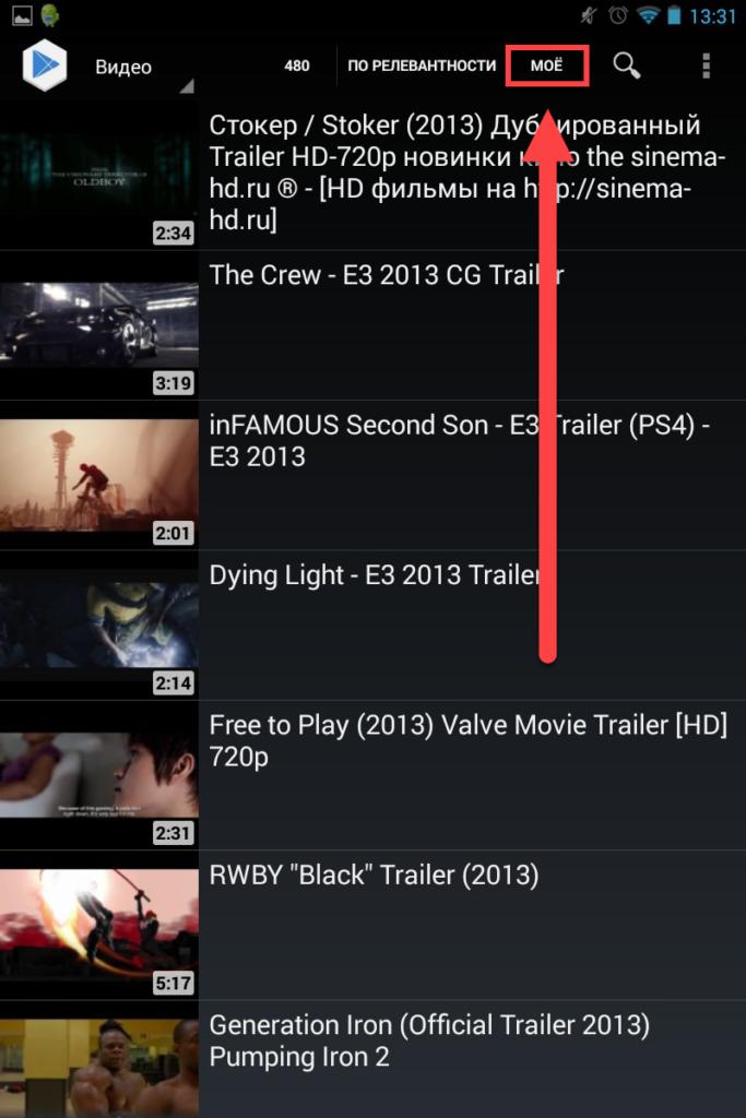 Приложение Music & Video Center поиск роликов ВК