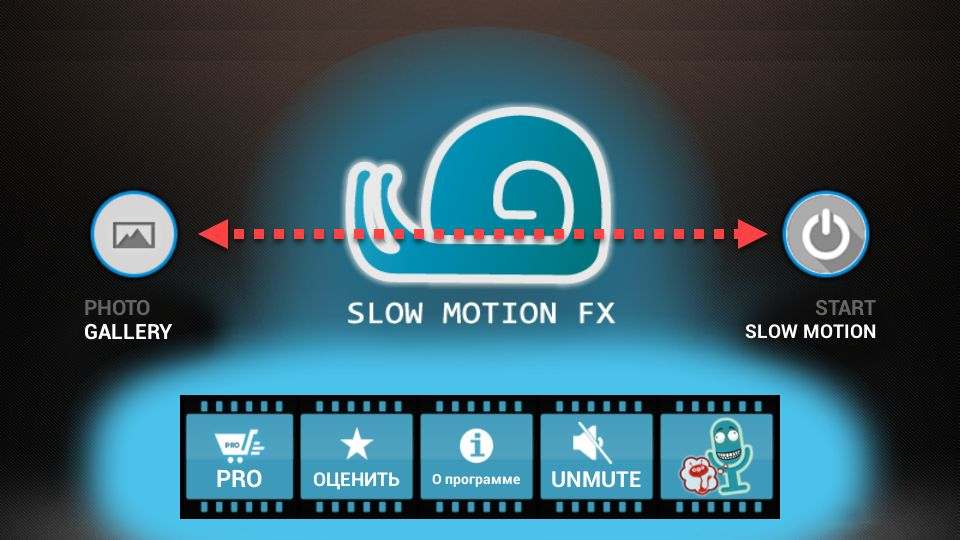 Приложение Slow Motion FX выбор видео