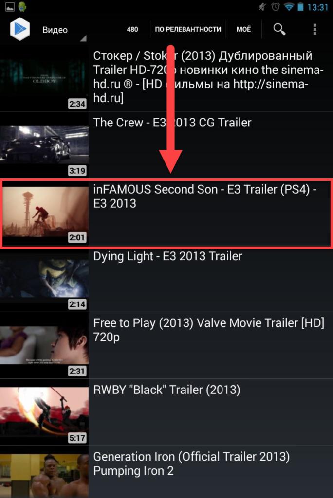 Приложение Music & Video Center выбираем видеоролик