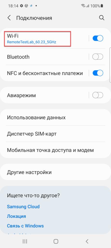 Мобильная точка доступа и модем