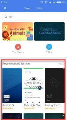 Выбираем тему на Xiaomi