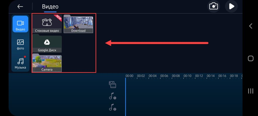 Приложение Power Director выбор ролика