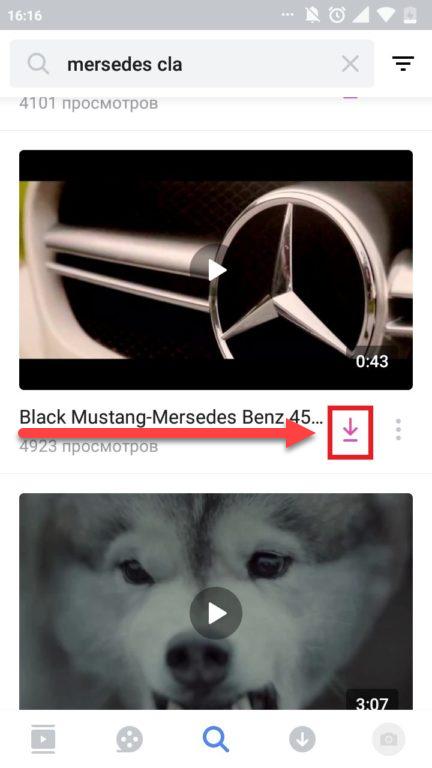 Приложение Видео ВК Lite скачать видео