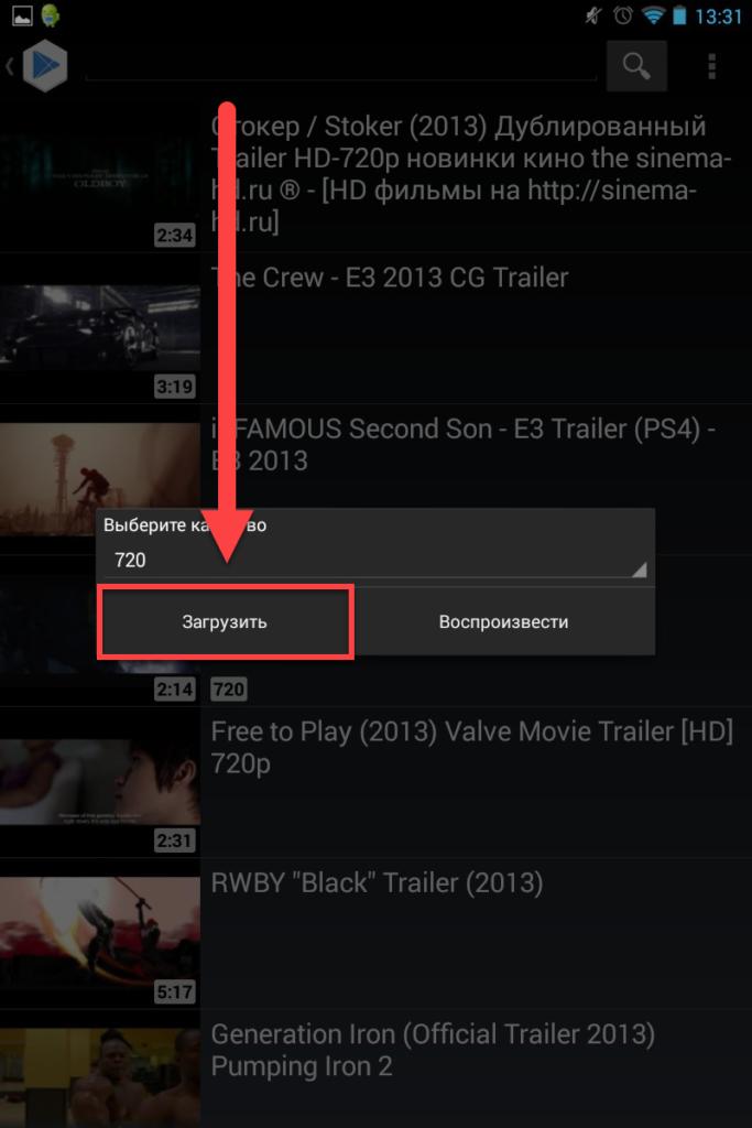 Приложение Music & Video Center качество видеоролика