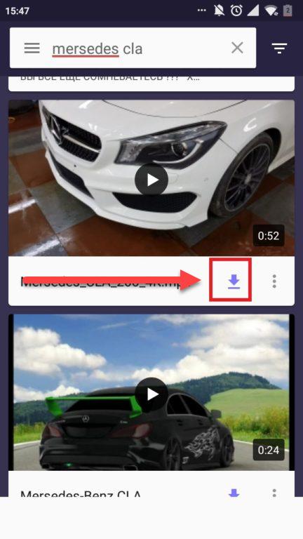 Приложение Видео для ВК загрузка видео