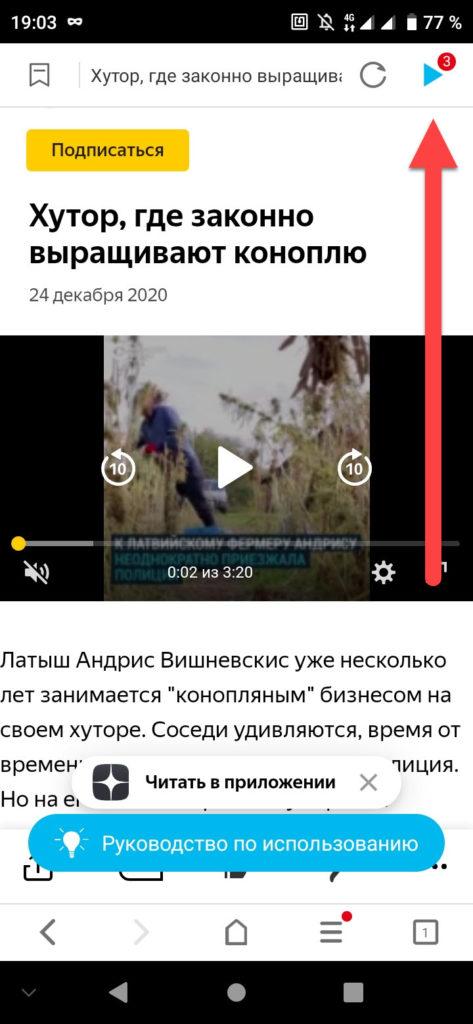 BlackLion список видео на Яндекс Дзен
