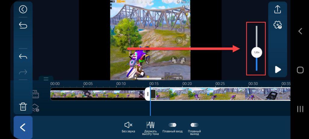 Приложение Power Director скорость ролика