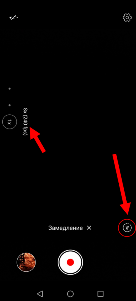 Приложение Камера Huawei режим Профи