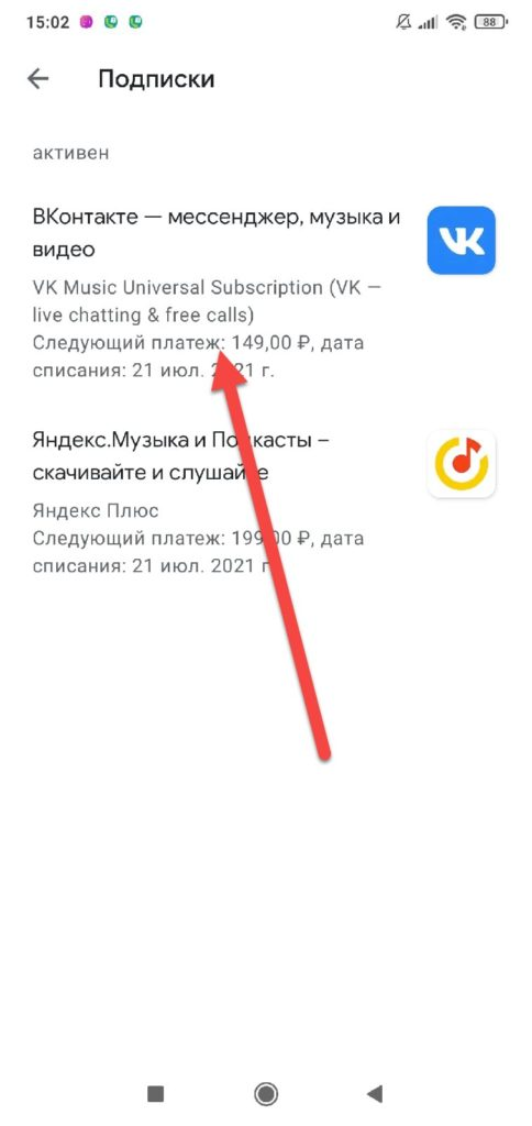 Вконтакте переадресация на Google Play