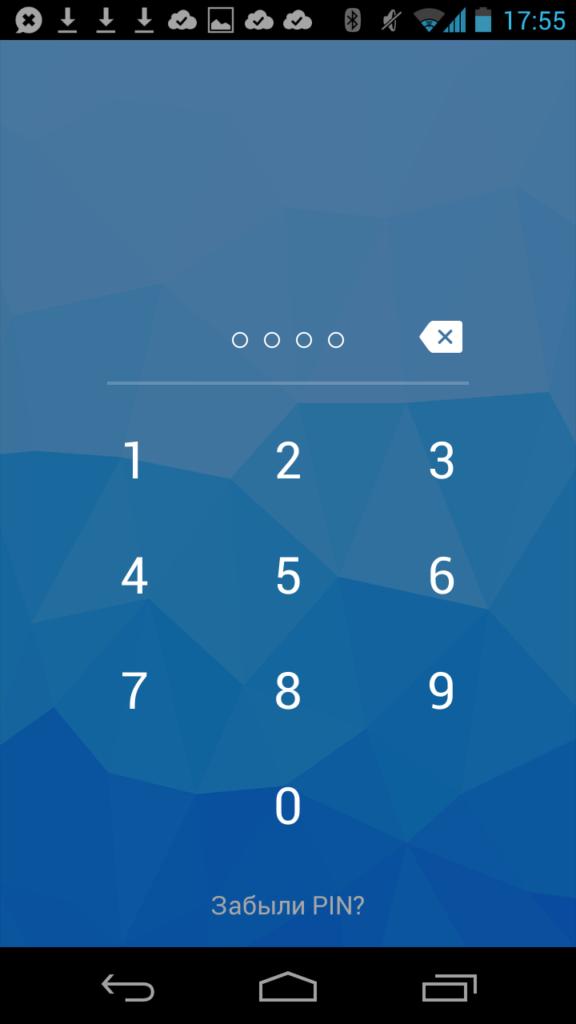 Пин-код на Андроиде