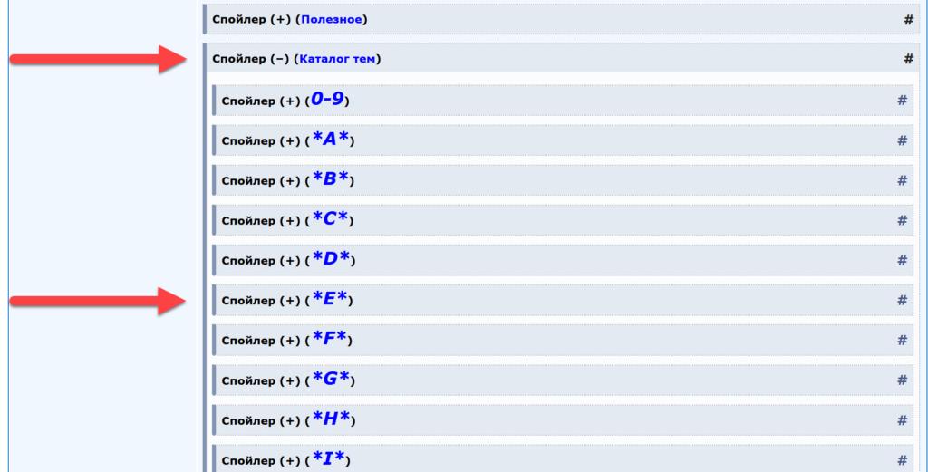Установка темы на Андроид с сайтов