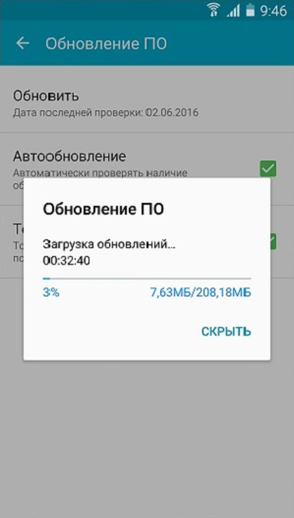 Обновление ПО на Андроиде процесс