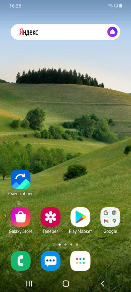 Изменение темы на Андроиде через лаунчер