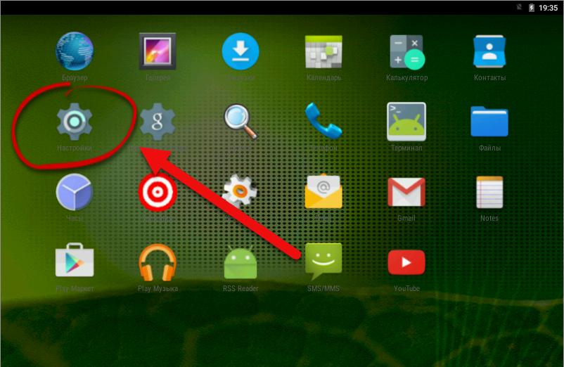 Android 5.x Настройки