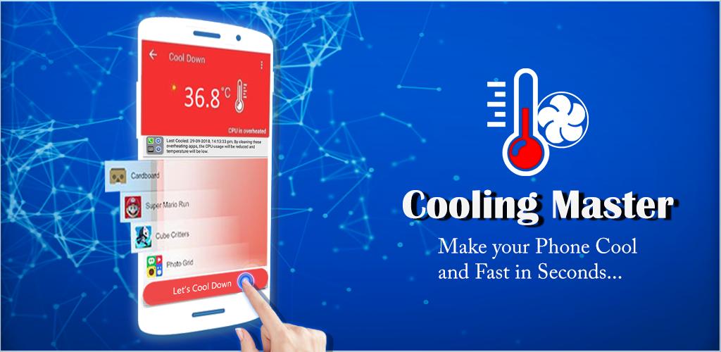 COOLING MASTER приложение