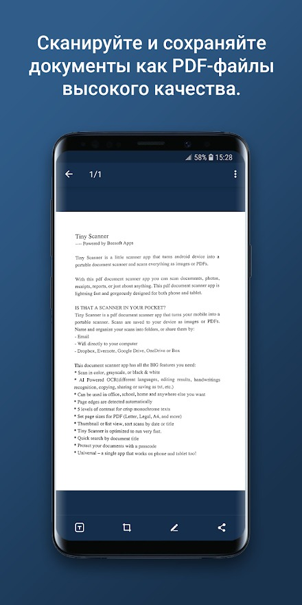 Tiny Scanner Scan Doc to PDF Android