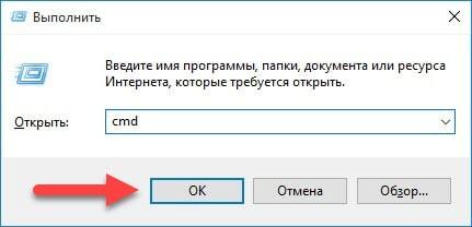 Windows вкладка Выполнить