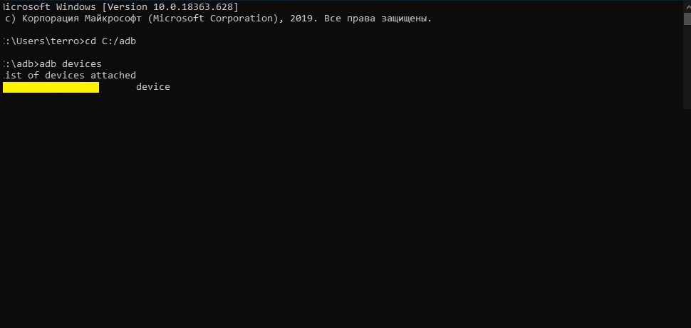 adb devices в командной строке Windows ADB
