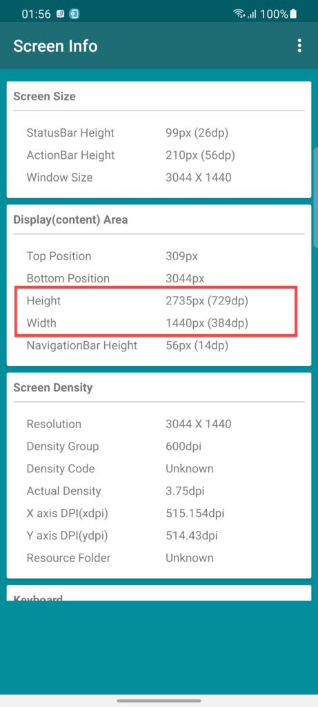 Device Screen Info информация о разрешении экрана