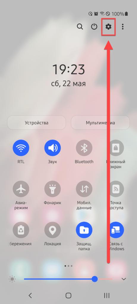 Вкладка Настройки на Андроиде