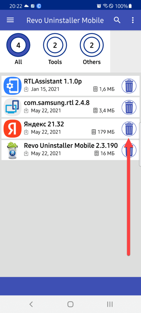Revo Uninstaller Mobile Андроид выбираем в списке Яндекс