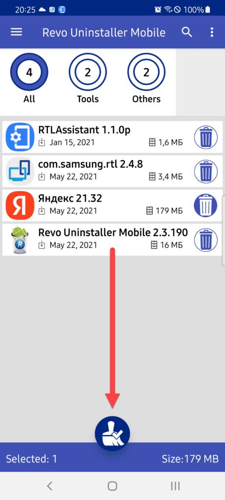 Revo Uninstaller Mobile Андроид выбираем в списке Яндекс и удаляем