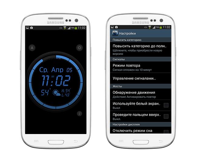 Wave Alarm от Augmented Mind 2