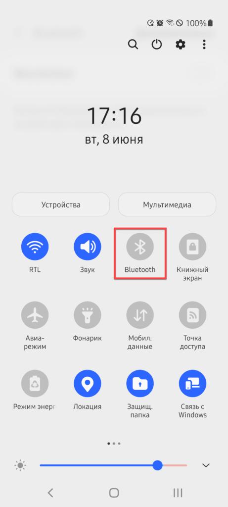 Панель быстрого доступа Андроид