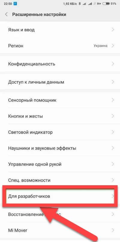 Для разработчиков Андроид