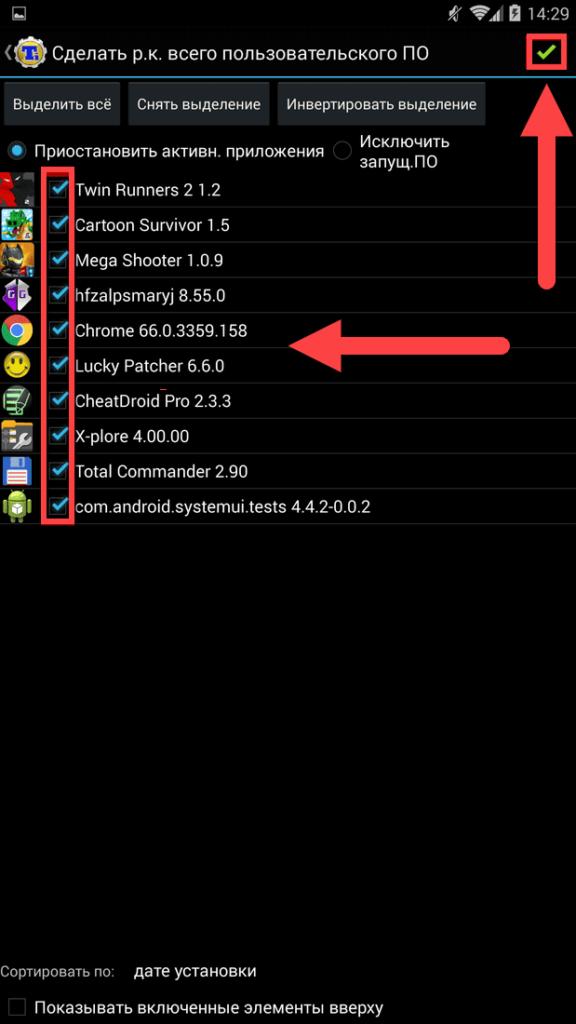 Titanium Backup Андроид отмечаем приложения для резервной копии