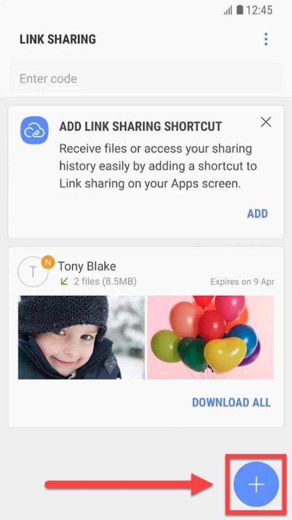 Link Sharing поделиться