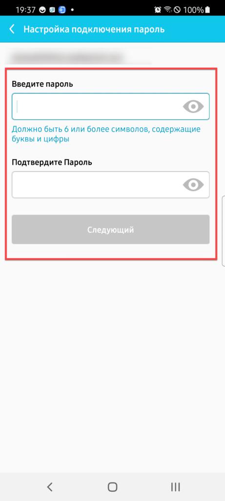 Mobizen Mirroring Андроид Пароль