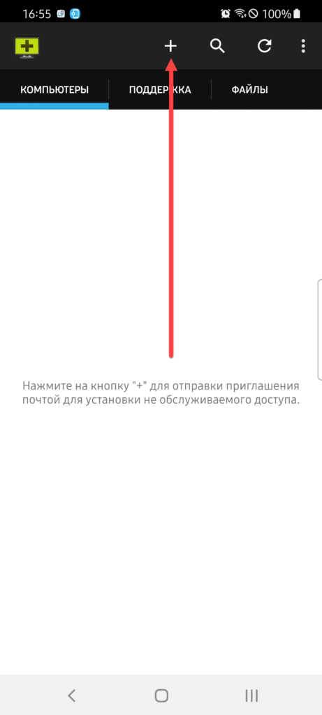 ISL Light Андроид иконка Плюс