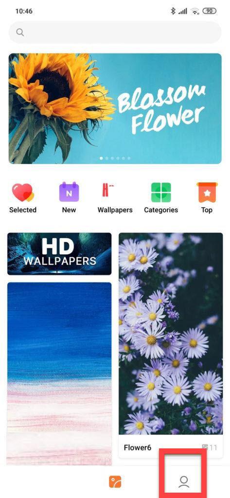 Xiaomi переход к профилю