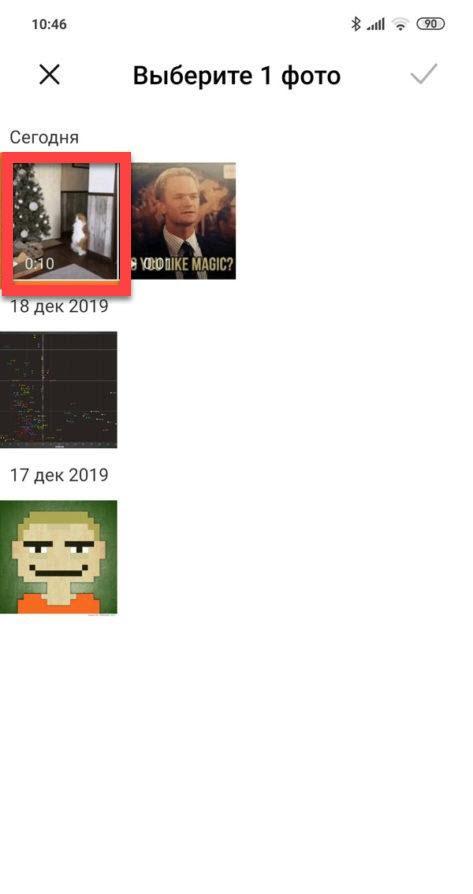 Xiaomi GIF-галерея