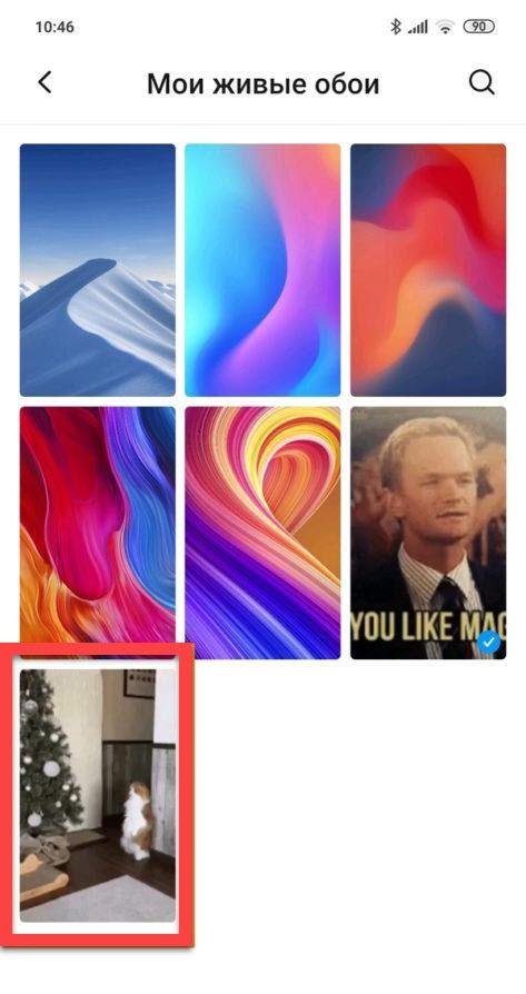 Выбираем фото в Xiaomi для обоев