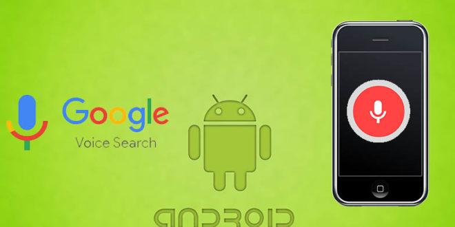 Как убрать голосовой ввод Гугл на Андроиде