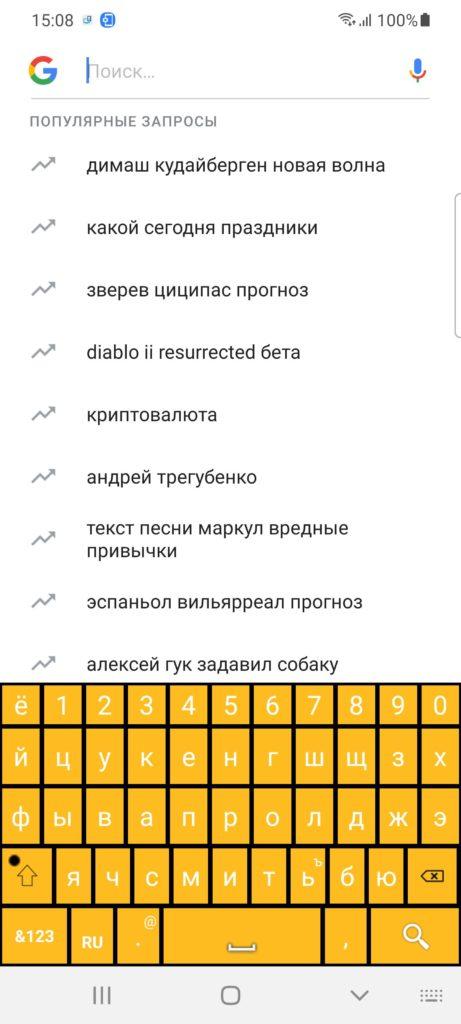 Prestigio Keys Андроид внешний вид