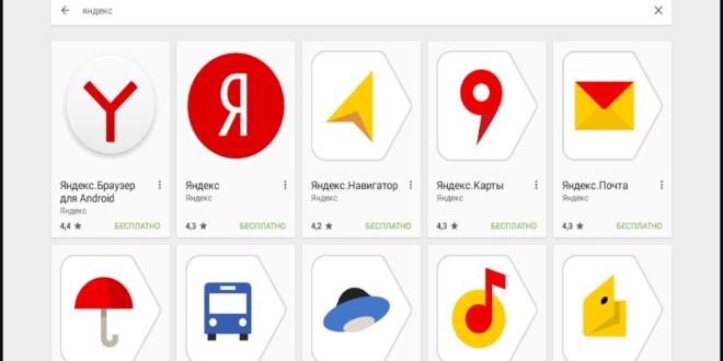 Как скачать Яндекс на Андроиде