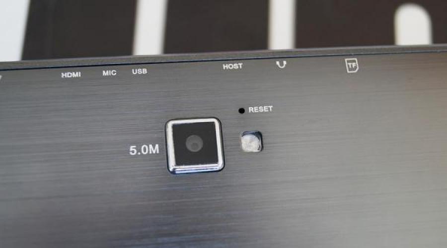 Кнопка Reset на Андроиде