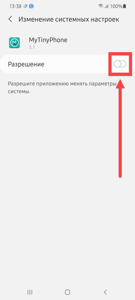 MTP – Ringtones & Wallpapers Андроид предоставление прав