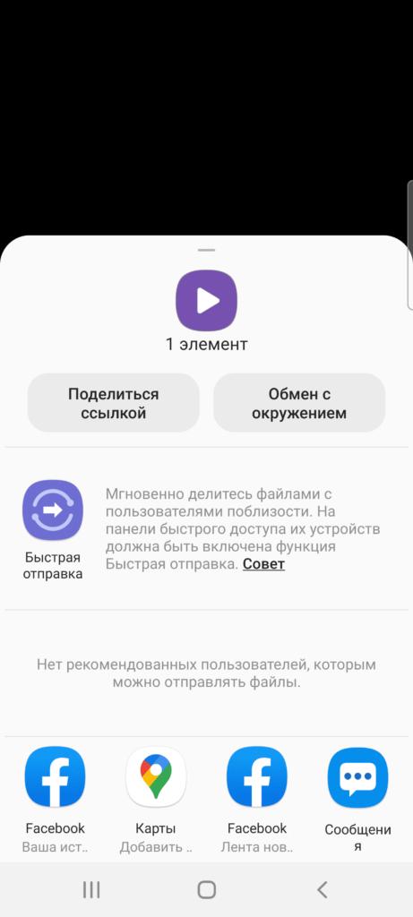 Приложение Mug Life Андроид делимся результатом