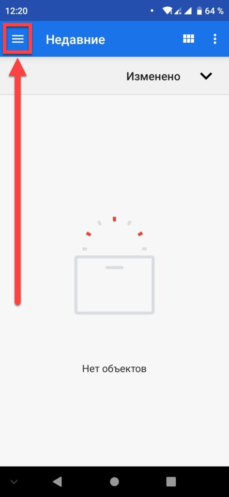 Добавить рингтон на Андроиде через файлы